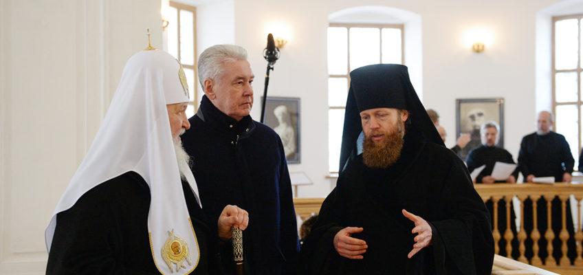 Святейший Патриарх Кирилл и мэр Москвы С.С. Собянин посетили Новоспасский монастырь