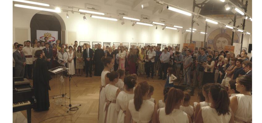 Выставка, посвященная Галлиполийцам, открылась в Белграде