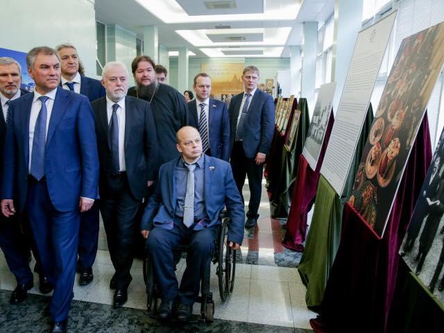 Выставка в Государственной Думе