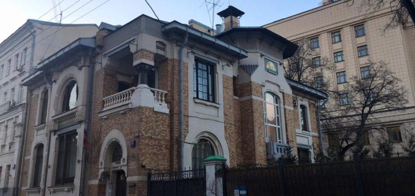 Фотовыставка СПГ открылась в Представительстве Калужского губернатора